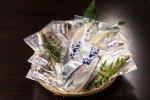 画像2: 境港産前浜干物お試しセット 【送料無料!】 《冷凍》【ギフト可】 (2)
